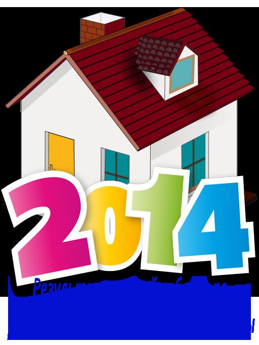 Результаты нашей работы по реализация краткосрочной программы 2014 года